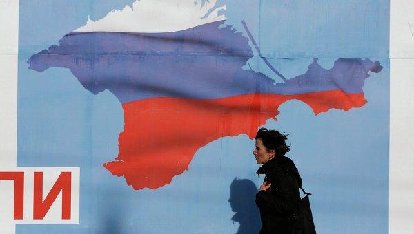 Crimea-russa